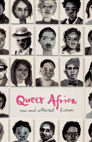 Cover of the Queer Africa book launched on the 17th Aug. 2013.