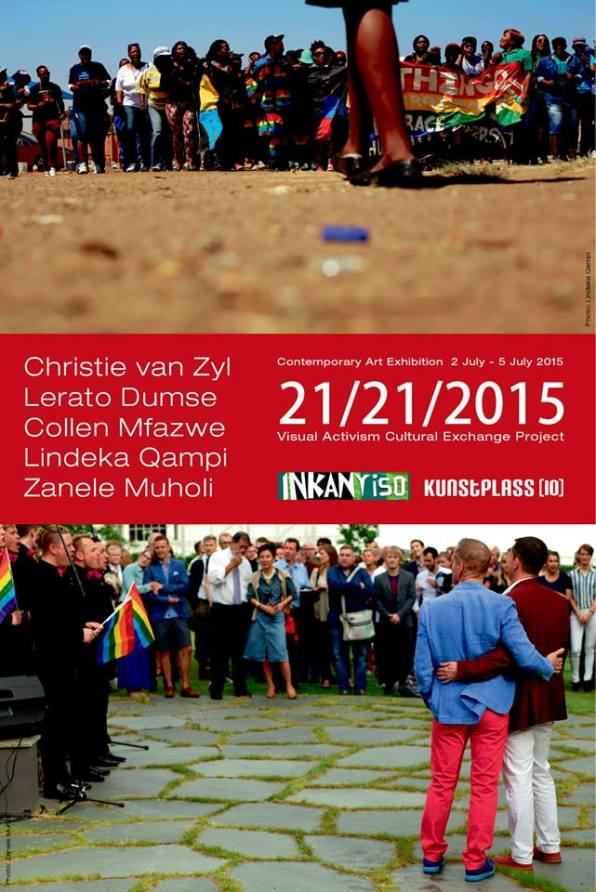 2015 June 30 VACEP exhibition poster